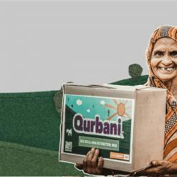 Q20_banner_Qurbani_v2